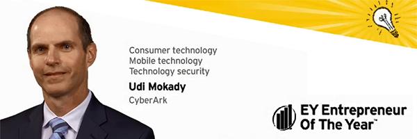 UdiMokady-EY-Entrepreneur2014-600-200px