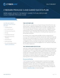 Privilege Cloud Guided Success Plan Solution Brief