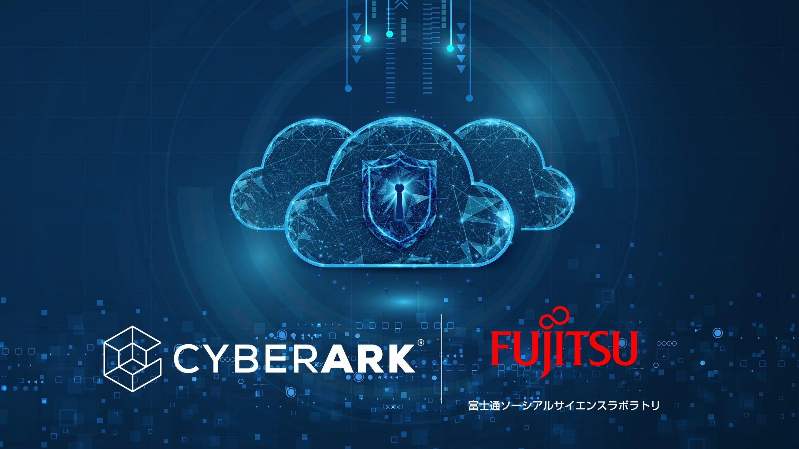 CyberArk-Fujitsu